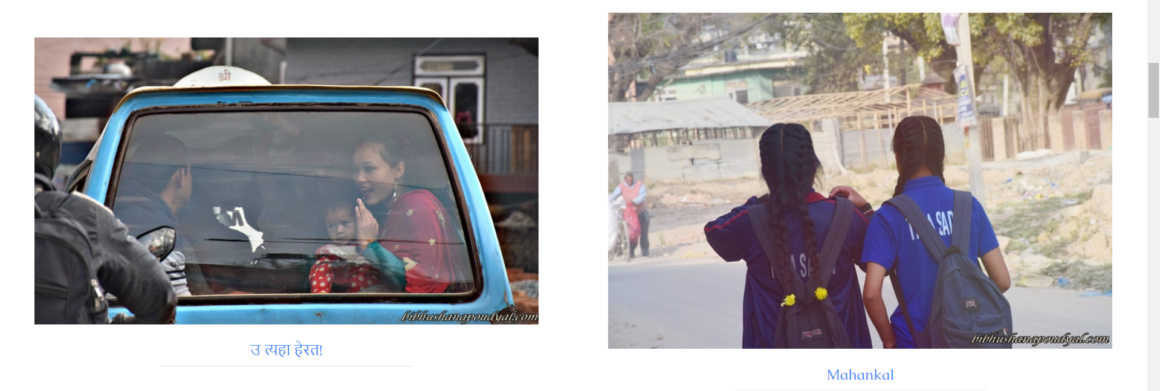 Figure 3: Two side-by-side images, one depicting a woman in the back of a car holding a baby and waving; the other depicting two young girls with braids walking with backpacks on.